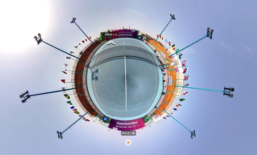 中原网球中心VR全景展示系统正式启用